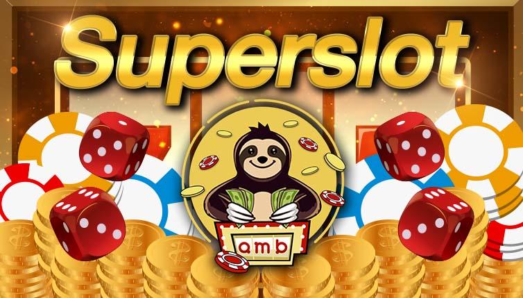 ทดเล่นเล่นสล็อต Superslotเครดิตฟรี  เล่นได้ทุกค่าย